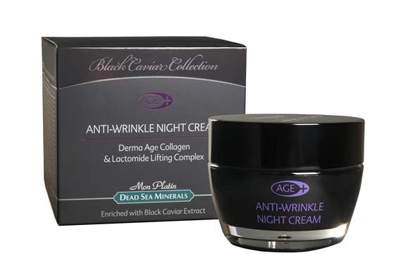 BC Derma Age Collagen Anti-Wrinkle Night Cream enriched with Black Caviar  : image 1