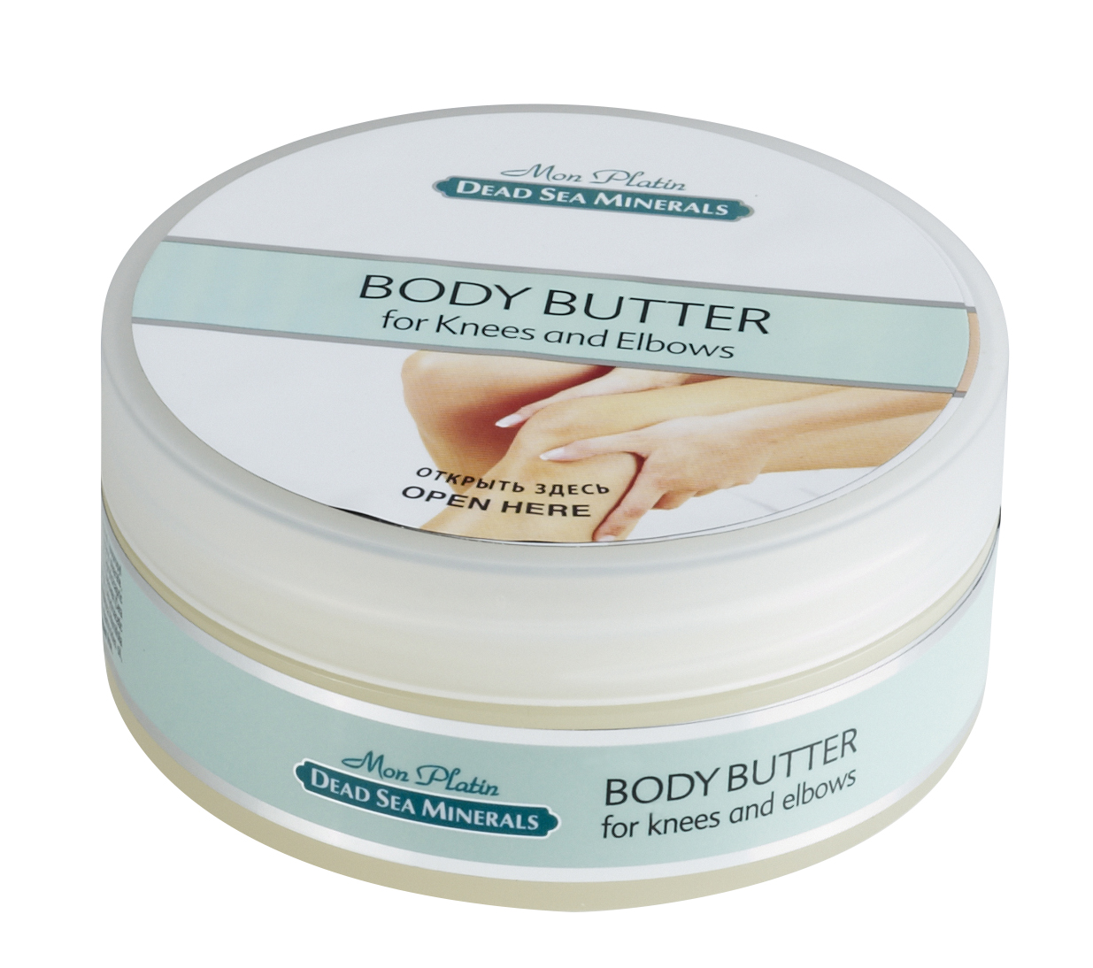 DSM Body Butter – knees and elbows : image 1