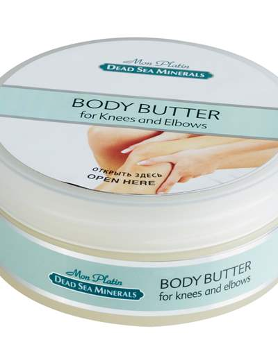 DSM Body Butter – knees and elbows