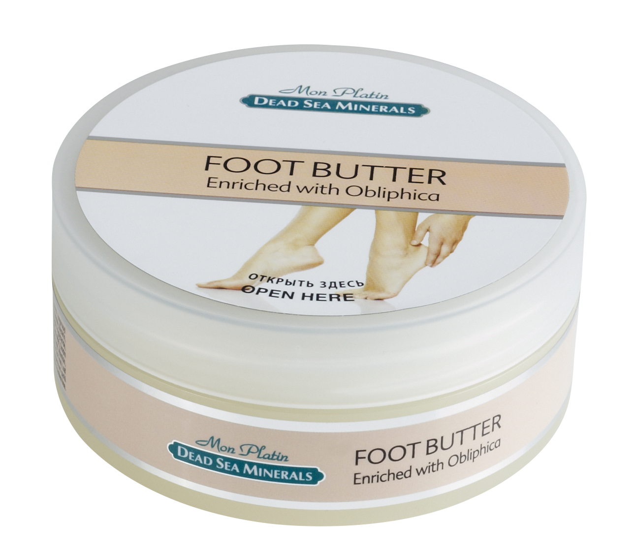 DSM Foot Butter Enriched With Obliphica  : image 1